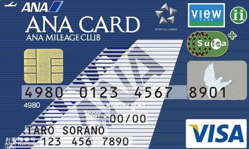 会社の経費で自分のポイントカードに加算すると横領になる!?
