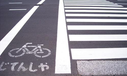 交通事故で後遺障害が出た場合、後から損害賠償を請求できる?